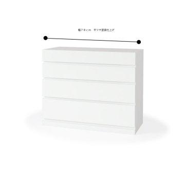 (決済用)ルフラン三面両袖 透明ガラス天板仕様特注 椅子E白レザー