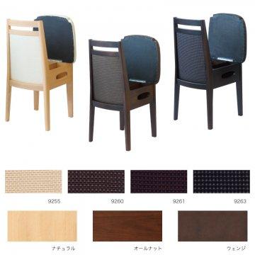 ドレッサー用椅子【タイプJ】 選べるカラーとファブリック