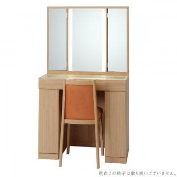ラルゴ女優ミラー(ナチュラル)半三面鏡LEDドレッサー椅子付き