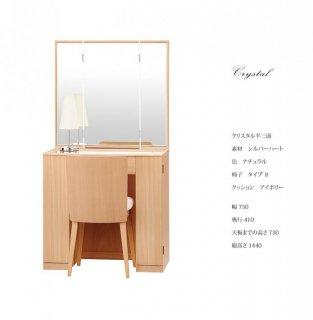 クリスタル(4色)半三面鏡ホテルドレッサー椅子・スタンドライト付き