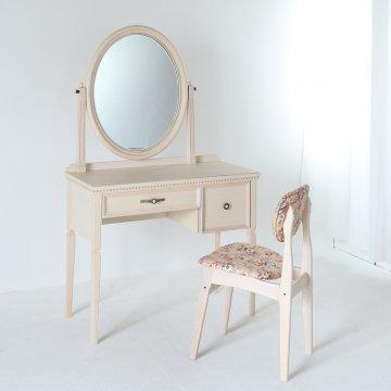 ロワール(オールドホワイト)一面鏡クラシックドレッサー椅子付き