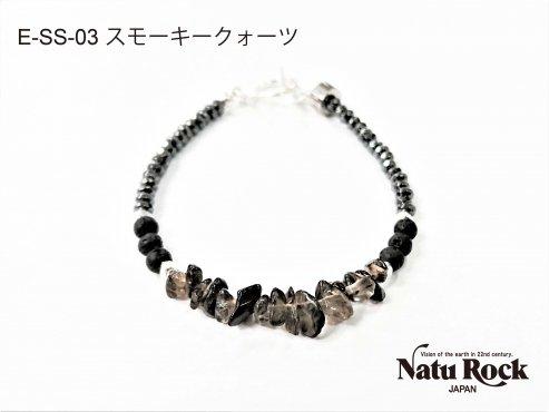 naturock jewelry ナチュロック溶岩ジュエリー