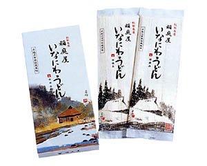 【W-10】贈答用 稲庭うどん 紙箱入り 3〜4人前