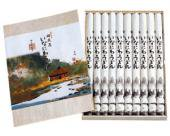 【T-50】贈答用 稲庭うどん 木箱入り16〜20人前