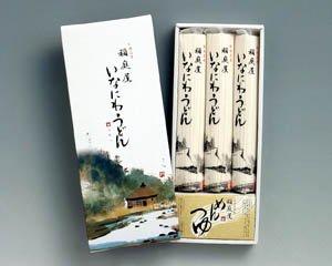 【G-10】贈答用 稲庭うどん 紙箱入り めんつゆ付き3人前