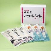 【送料無料】稲庭屋食べくらべセット