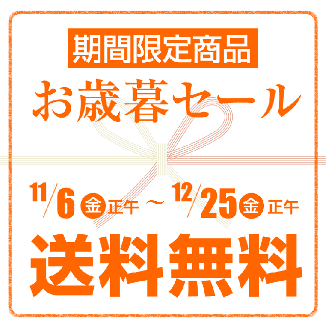 <img class='new_mark_img1' src='https://img.shop-pro.jp/img/new/icons25.gif' style='border:none;display:inline;margin:0px;padding:0px;width:auto;' />【送料無料】御歳暮限定商品 きざみ昆布と稲庭うどん6人前【贈答用/紙箱入り】