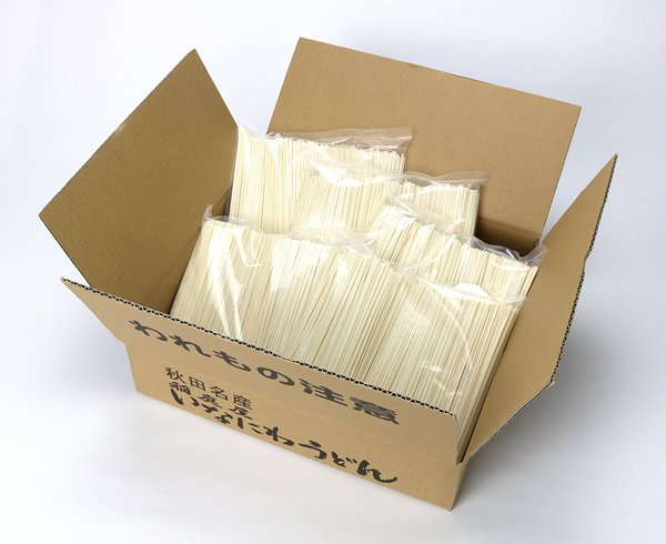 【送料無料】ご家庭用 『切り落とし(切れ端)』20人前(400g×5袋)めんつゆ(200ml)プレゼント!