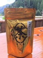 煎茶おくみどり(70g)真空包装しています