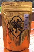 煎茶 やぶきた(70g) 真空包装しています。