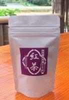 春摘み紅茶 (25g)小パック 真空包装しています