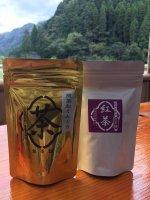 煎茶&紅茶セット(煎茶おくみどり&春摘み紅茶)化粧箱入り