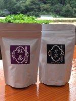紅茶&烏龍茶セット(春摘み紅茶と耶馬渓岩茶)化粧箱入り