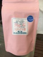 パパイヤ茶(ティーパック2g×12個)