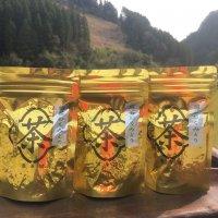 新茶(令和2年)3パックセット