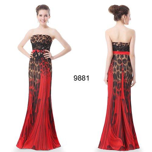 アニマルプリントのフィシュテールロングドレス♪