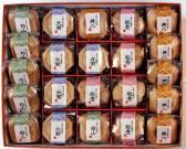 加賀懐石お吸い物最中22個入り(お中元・内祝い・引き出物に人気)