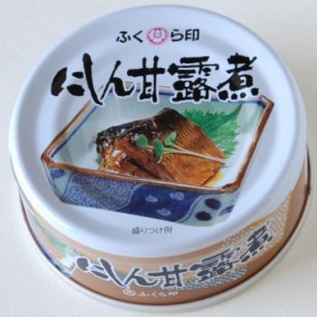 にしん甘露煮 SP缶