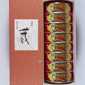 蔵たらの子SP 8缶