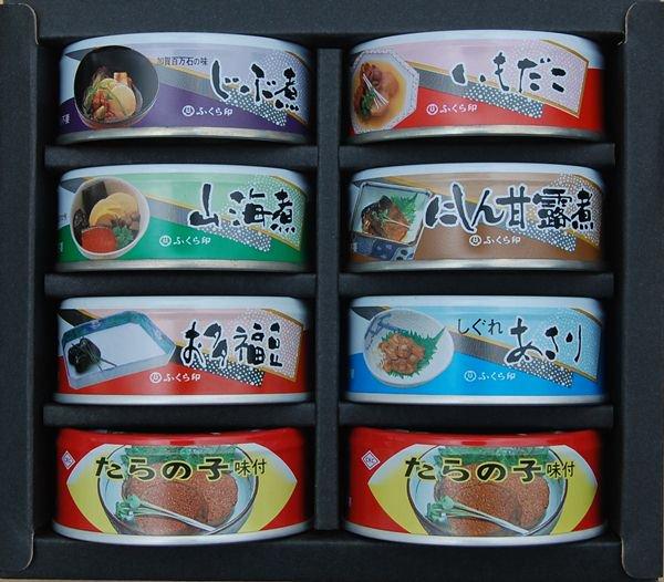 味の匠S 惣菜缶詰8缶 非常食にも