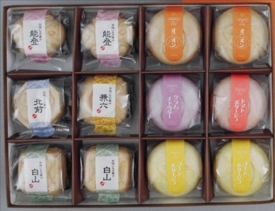 金沢ふくら屋 お吸い物最中とモナカデスープ12入り(お中元・内祝い・引き出物に人気)