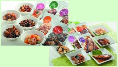 和風デリカ20袋 満足セット(レトルト食品 常温保存 惣菜)
