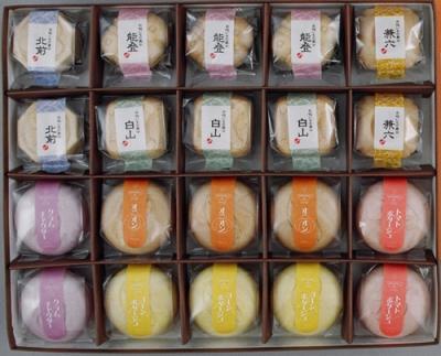 金沢ふくら屋 お吸い物最中とモナカデスープ20入り(御歳暮・内祝い・引き出物に人気)