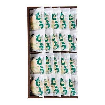 お豆腐揚かまぼこ むう 20個入り【大容量】