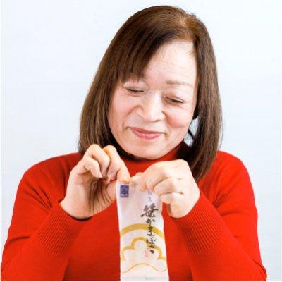 笹かまぼこ 10枚入り 【化粧箱入り】