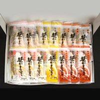 笹かまぼこ(真空)5種 15枚入
