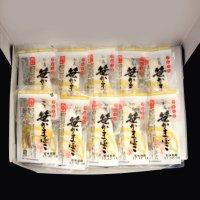 笹かまぼこ(真空) プレーン10枚入 箱入