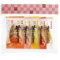 笹かまぼこ(真空) 5種5枚入