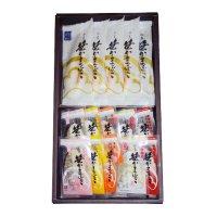 笹かまぼこ・笹かまぼこ(真空)5種 15枚入
