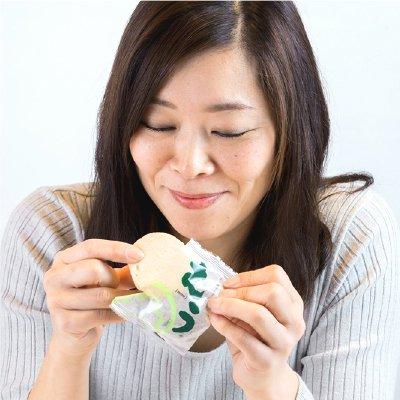 むう・笹かまぼこ(真空)5種 16枚入