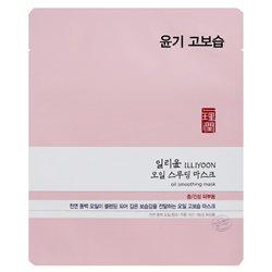 イリユン【ILLIYOON】オイル スムージング マスク (つや・高保湿) 1枚