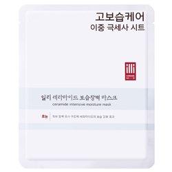 イリユン【ILLIYOON】セラマイド インテンシブ マスク 1枚