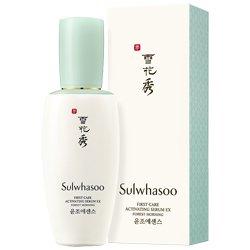 【Sulwhasoo】潤燥(ユンジョ) エッセンス フォレストモーニング 90ml