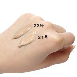 【MISSHA】M パーフェクト カバー BBクリーム SPF42/PA+++  50ml