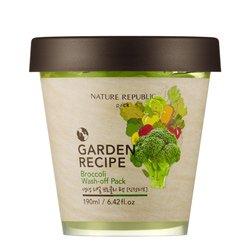 【NATURE REPUBLIC】ガーデン レシピ ウォッシュ オフ パック (ブロッコリー) 190ml