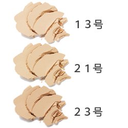 【Innisfree】ミネラル UV ホワイトニング パクト SPF50+/PA+++ (13号 ライトベージュ) 12g