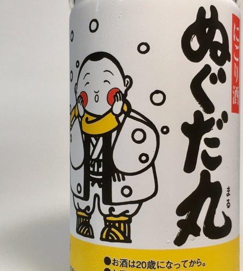 秋田名物 ぬぐだ丸 にごり酒  180ml缶入