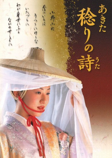【新米】 お米屋さんの あきたこまち 【秋田県産】   5kg