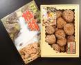 【贈答用】国産原木栽培干し椎茸(どんこ)