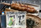【当店特製の生そば】信州生そばわさびセット(6食入り)【冷蔵】