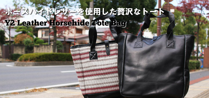 Y2 LEATHER トートバッグ