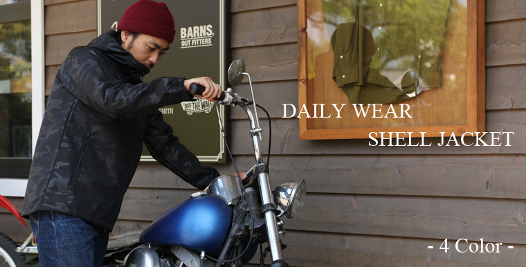 DAILY WEAR SHELL JACKET