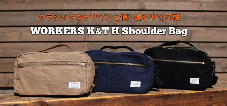 WORKERS K&T H ショルダーバッグ