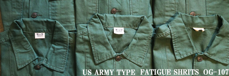 US ARMY SHIRTS