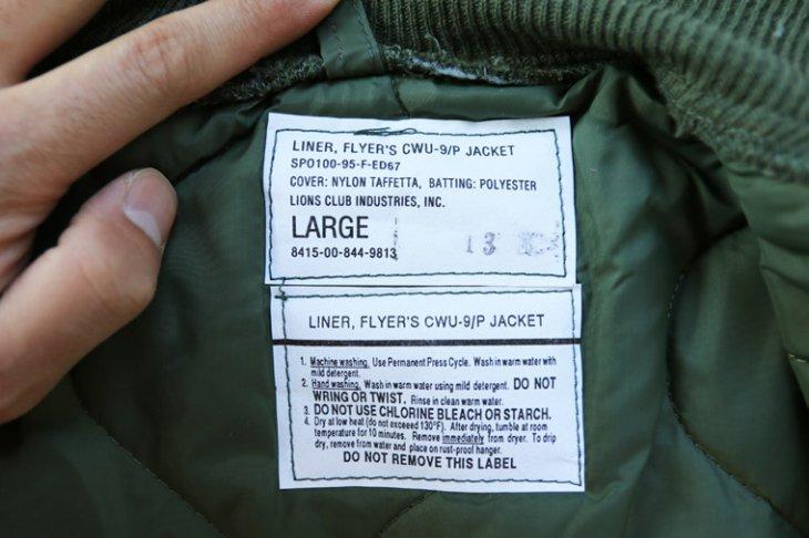 ライナージャケット