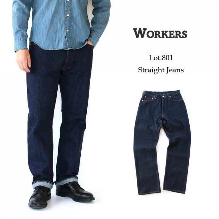 ワーカーズ WORKERS